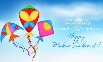 2320-happy-makar-sankranti