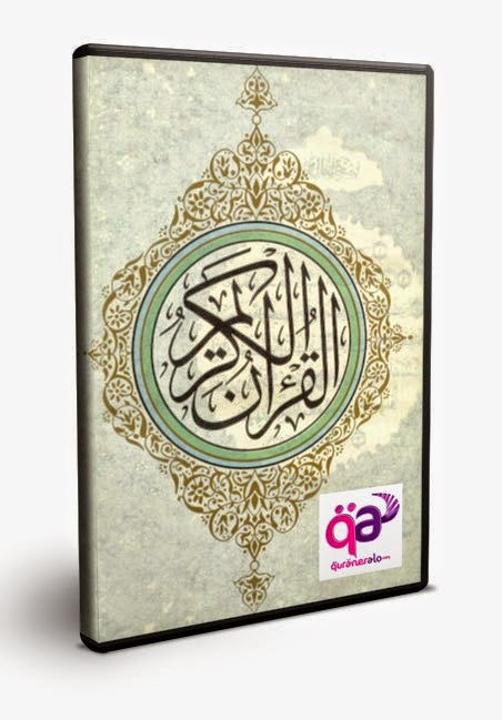 Bangla full quran mp3 all surah free download ~ islamer alo bd.