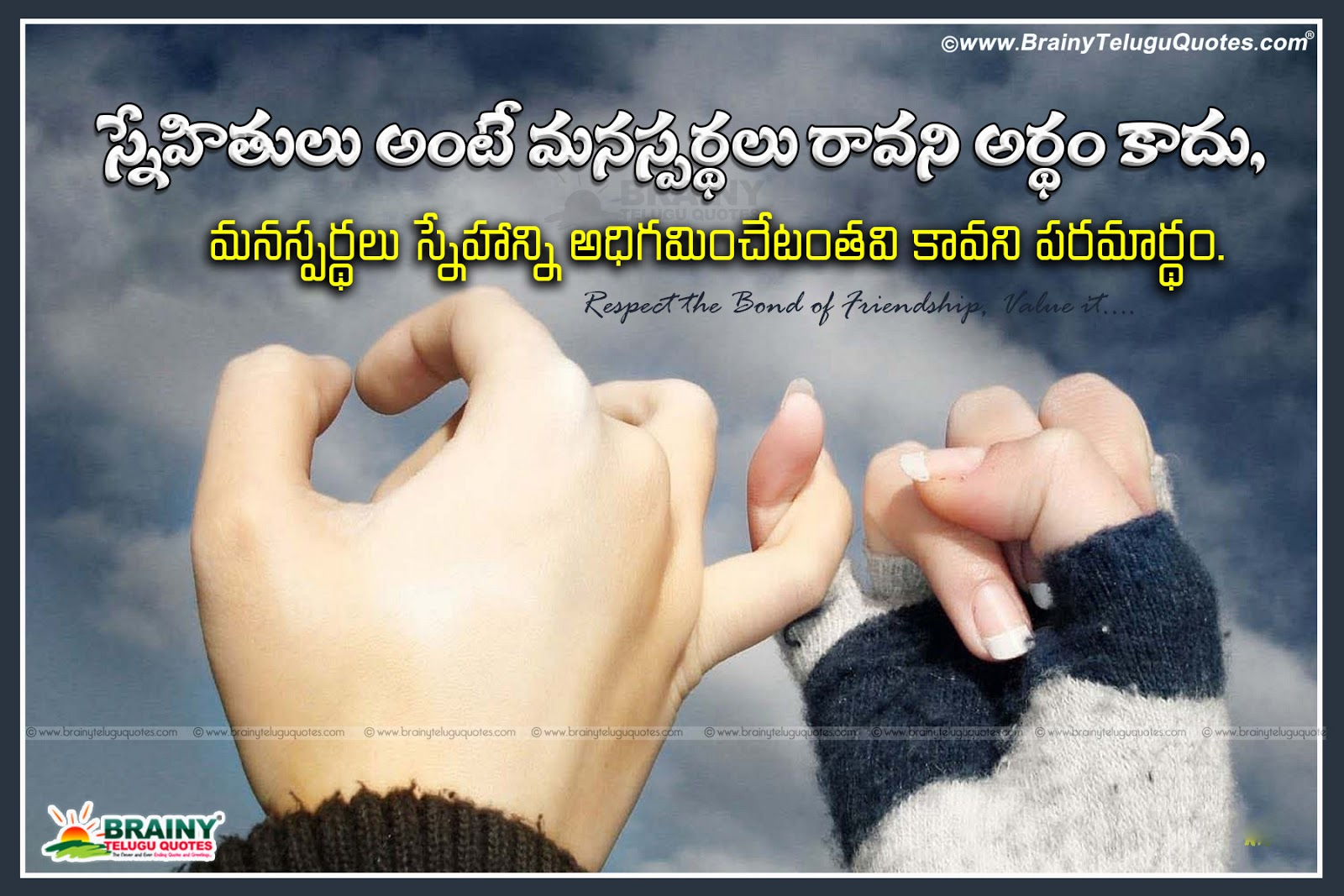 best telugu friendship quotes beautiful hd