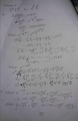 contrôle final corrigé physique quantique smp5 fsr 2017/18