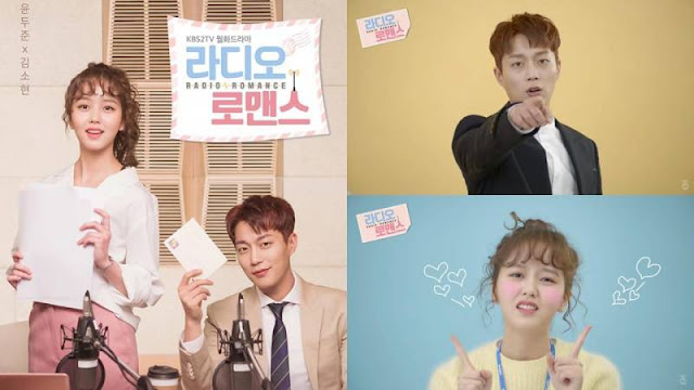 2018年韓劇 Radio Romance線上看