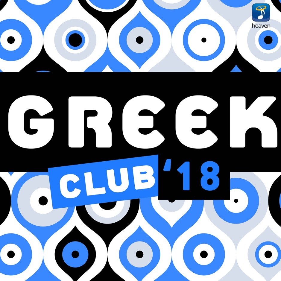 Various Artists - Greek Club 18 [iTunes Plus AAC M4A