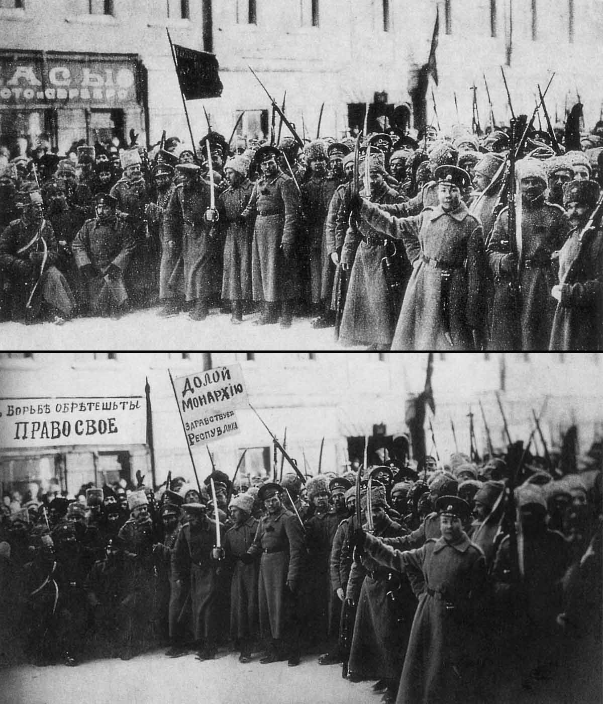 """Airbrushing Soviet history was sometimes about adding aspects, not just deleting them. For instance, this picture from a 1917 demonstration was not considered revolutionary enough by the powers that be: the shop sign on the left says """"Clocks. Gold and silver"""" and the text on a flag is unreadable. But hey presto, a little bit of Bolshevik magic later and the sign reads """"You'll take what's yours through struggle"""" and the flag – """"Down with the monarchy!"""""""
