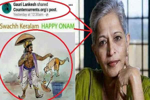 gauri-lankesh-happy-when-rss-worker-killed-she-says-swach-keralam