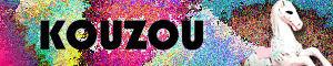 KOUZOU Spree
