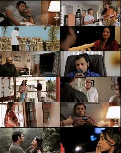 Jijibisha 2016 Bengali Movies Download 300mb DVDRip