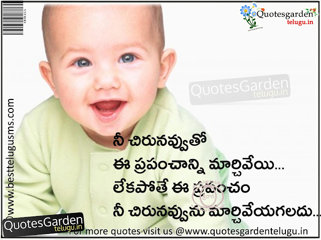 Good morning Quotes with beautiful smiling kids telugu - Quotes Garden Telugu