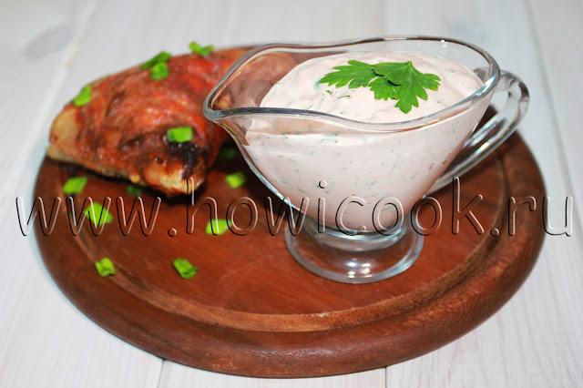 рецепт соуса с аджикой, зеленью с чесноком