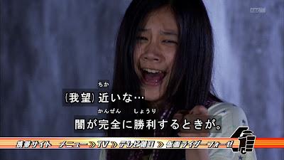 Kamen rider fourze episode 44 / Family guy hebrew subtitles