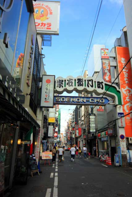 t been to run into the nighttime life areas of Osaka when the nighttime is inwards total swing or merely coming TokyoTouristMap: Soemoncho & Hozenji Dotonbori