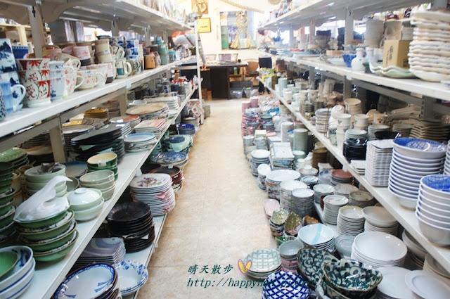 佐和陶瓷餐具