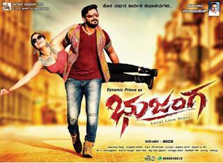 Bhujanga Official Trailer, Prajwal Devraj Bhujanga Movie Trailer, Meghana Raj & Prajwal Devraj Bhujanga Movie Trailer Out, Bhujanga Movie Of Prajwal Devraj, Bhujenga Movie Trailer, Bhujanga Movie is local love story movie. Prajwal Devraj and Meghana Raj are in mail roles.