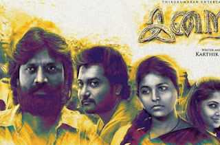 Iraivi Tamil Full Movie worldfree4u khatrimaza