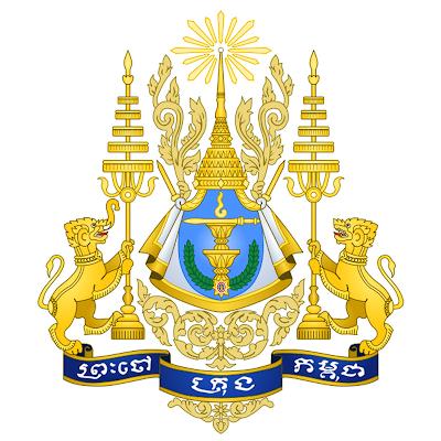 Изображение Государственного Герба Камбоджи