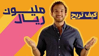 كيفية المشاركة في برنامج سديم الموسم الثاني 2018