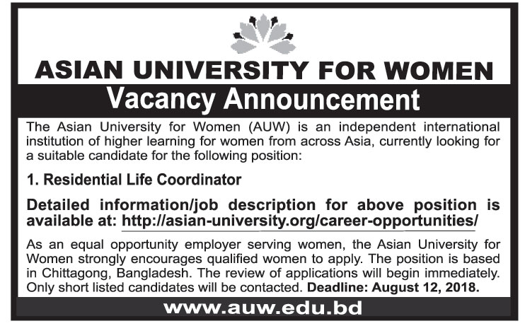 Asian University for Woman Job Circular 2018