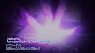 Download Anime Bikini Warriors 11 Subtitle Indonesia