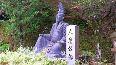 人文研究見聞録:柿本人麻呂にまつわる全国の神社仏閣(まとめ)