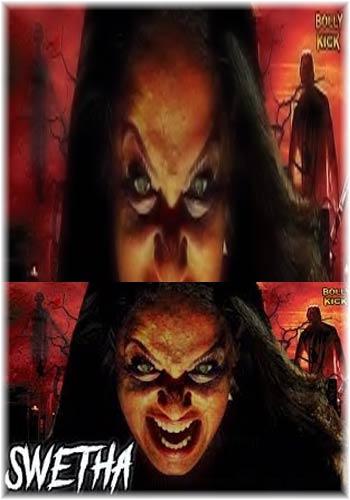 Swetha Full Movie Hindi Dubbed HDRip 720p 500MB