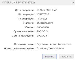 crypteiro.com mmgp