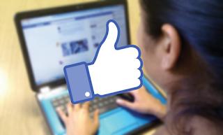 شرح اهم الاعدادة الفيسبوك و كيف تحمي نفسك من المتطفلين