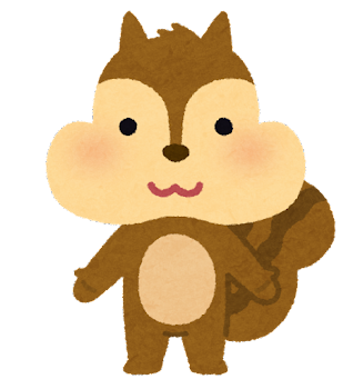 リスのキャラクター