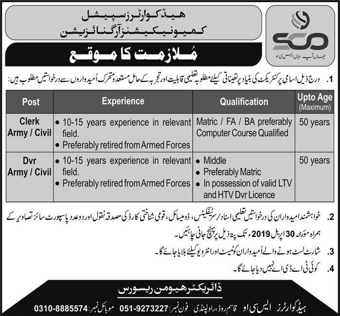 Headquarters Special Communications Organization April 2019 Jobs