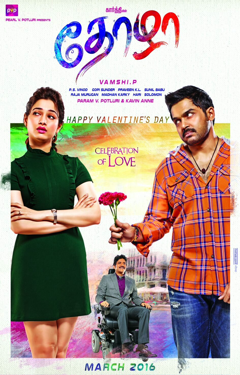 Watch Thozha (2016) Full Audio Songs Mp3 Jukebox Vevo 320Kbps Video Songs With Lyrics Youtube HD Watch Online Free Download
