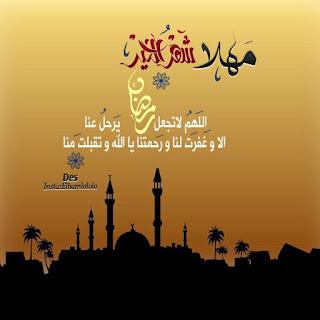 بوستات رمضان 2019