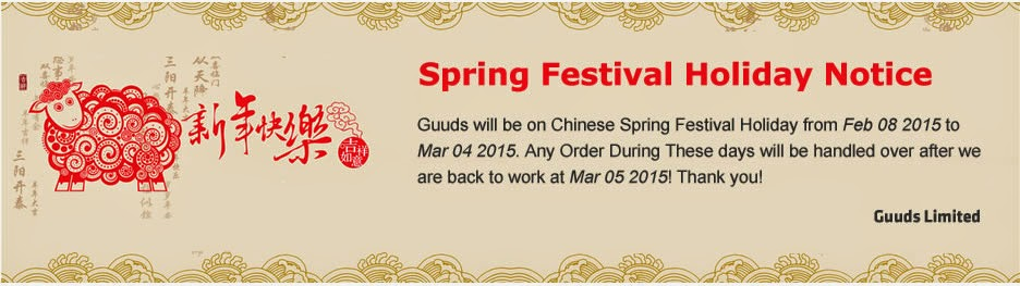 Guuds.com 2015 Spring Festival Holiday Notice