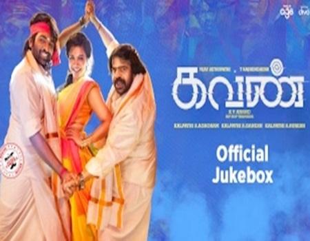 Kavan – Jukebox | Vijay Sethupathi, T. Rajhendherr, Madonna Sebastian | Hiphop Tamizha | K V Anand