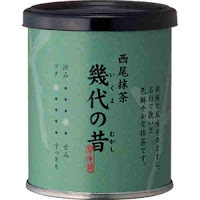 Chado ceremonial grade matcha green tea