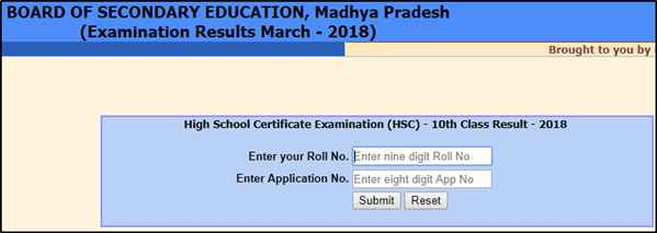MP SSC Result 2018