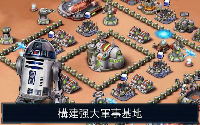 Star Wars:指揮官 App