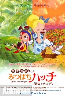 Konchuu Monogatari Mitsubachi Hutch: Yuuki no Melody -  2010 Poster