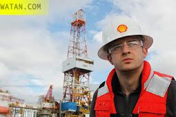 Jawatan Kosong di Shell Malaysia - Tahun 2019