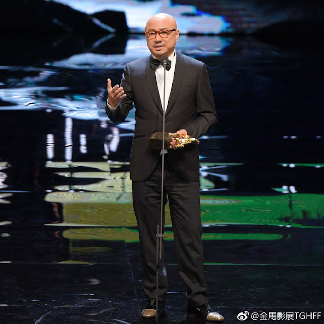 Golden Horse Awards Xu Zheng