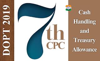 7th-CPC-Cash-Handling-Treasury-Allowance