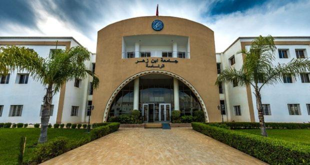 المجلس الحكومي يصادق على تعين 5 عمداء كليات بجامعة ابن زهر