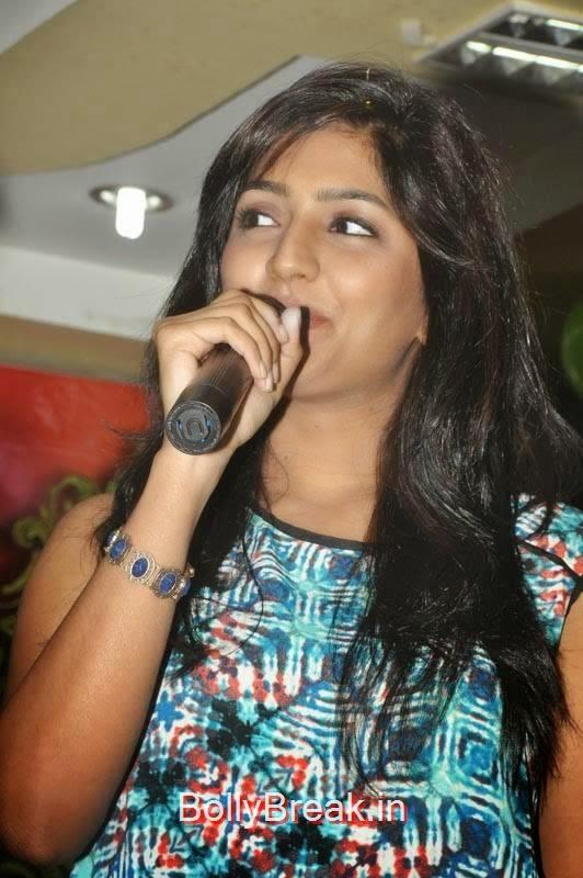 Eesha Photo Gallery, Eesha Hot Pics from EVV Yuva Kalavahini Guntur