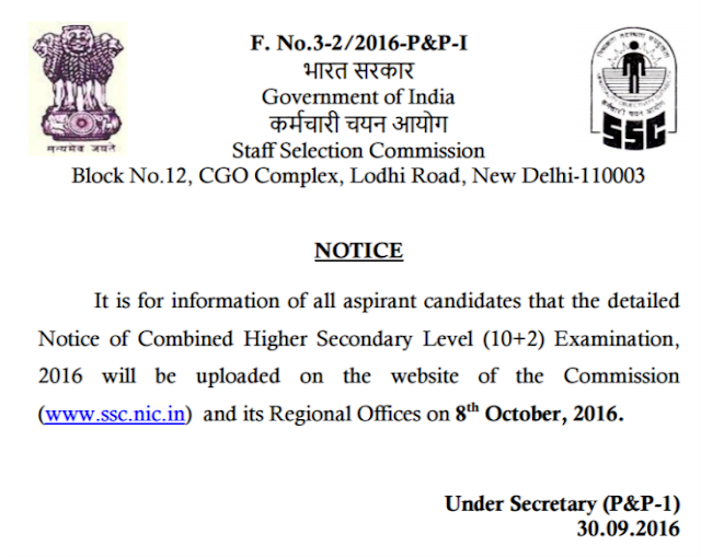SSC CHSL Notice, SSC LDC DEO Notification, SSC 10+2 Notice