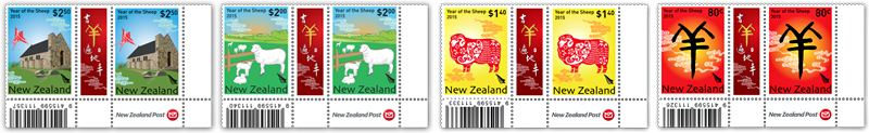 Collectorzpedia New Zealand 2015 Stamp Issue2015 Year Of