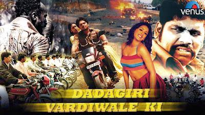 Dadagiri Wardiwale Ki (2010) watch full hindi dubbed movie