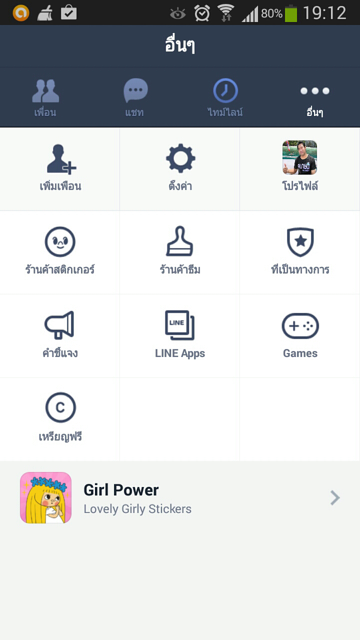 Android Apps 2 3 5