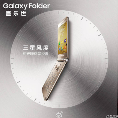 Samsung Galaxy Folder 2 Promotional Images Leak