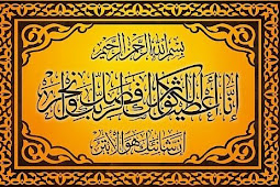 Tafsir Tarbawi Surat al-Kautsar