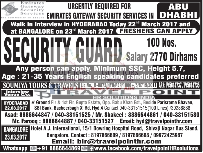 Abu Dhabi Emirates Gateway Security Services Jobs Gulf