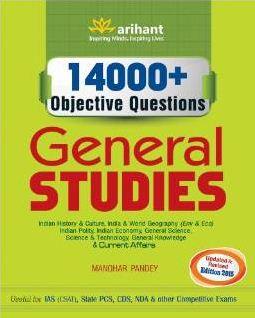 Advanced Objective General Knowledge 11000 + Mcqs Pdf