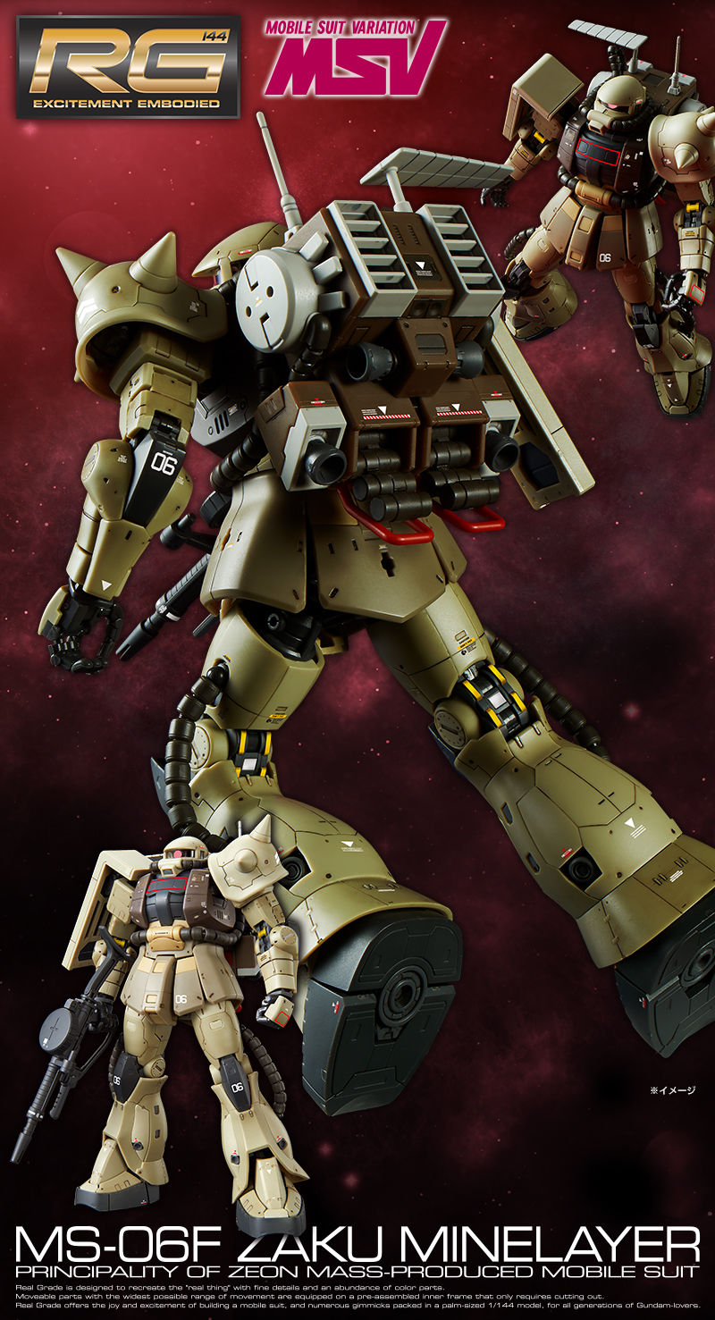 P-Bandai: RG 1/144 Zaku Mine Layer