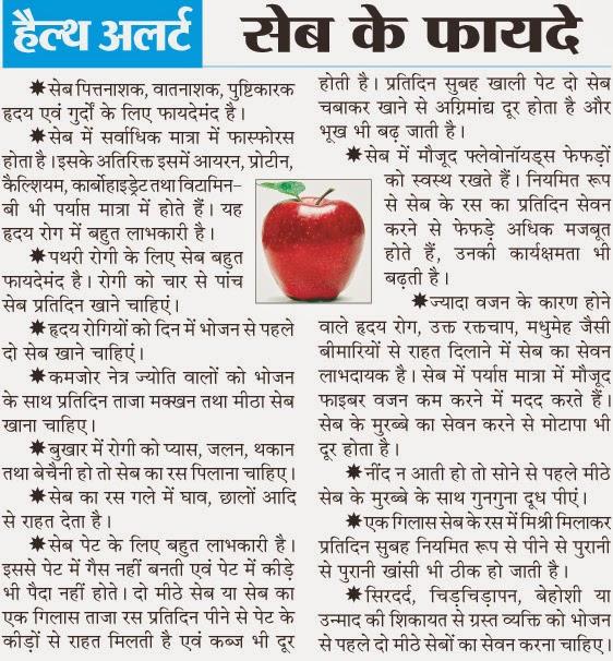 swasth samaj essay in hindi
